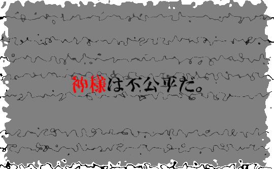 ゼロコン第2話