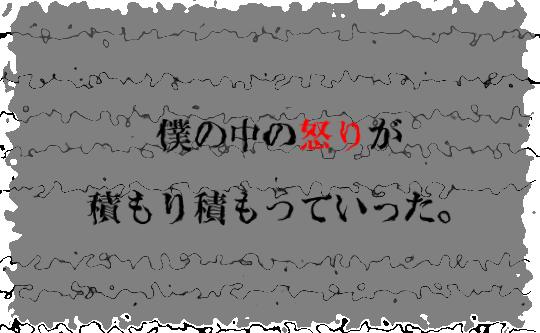 ゼロコン第3話