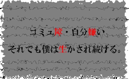 ゼロコン第4話